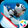 滑雪大冒险 v2.3.8