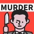 犯罪事件簿 v1.0.2