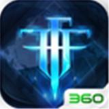 自由之战 v3.5.0.0