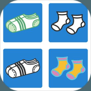 袜子2048