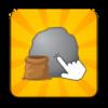 石头采集器 v1.3.2