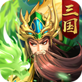 魔战三国online v3.1.8