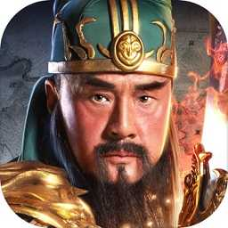 百龙霸业放置三国 v3.1.9