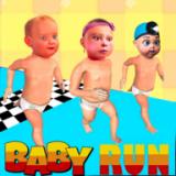 婴儿快跑3D v3.1.6