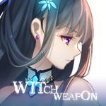 女巫兵器 v3.1.9