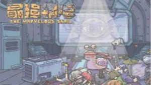 最强蜗牛特殊杀手奖励介绍 最强蜗牛特殊杀手奖励一览