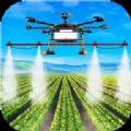 无人机农业模拟器 v2.3