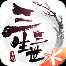 三生三世十里桃花 v1.1.6
