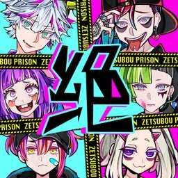 绝望监牢 v1.0