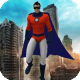 超级奥特英雄 v1.1