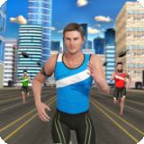 马拉松比赛模拟器 v1.3