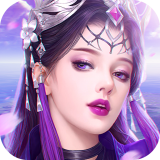 伏妖天师 v1.3.3