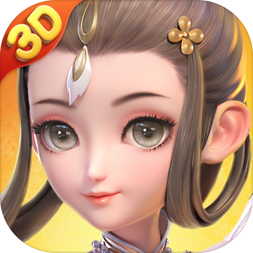 梦幻西游三维版 v1.3.0