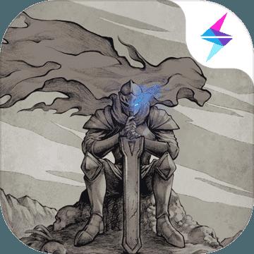 不朽之旅 v1.0.0