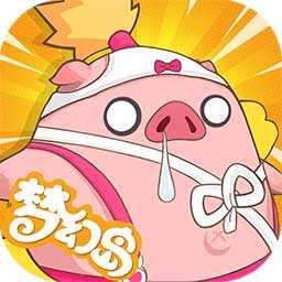 梦幻岛大冒险手机版 v1.0.20