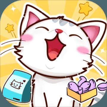 猫咪小舍 v1.2.3