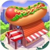 美食街物语 v1.0.8