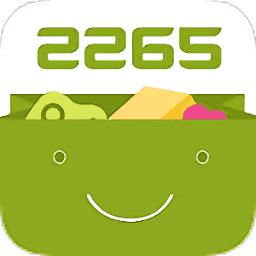 2265游戏盒