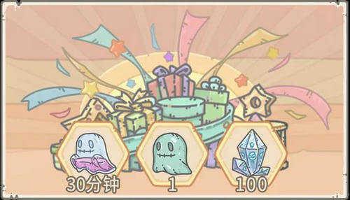 最强蜗牛9月22日最新密令兑换码汇总