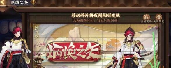 阴阳师国庆节2020有什么活动 阴阳师中秋节2020活动一览