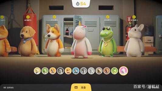 动物派对游戏配置要求一览 动物派对游戏配置是什么