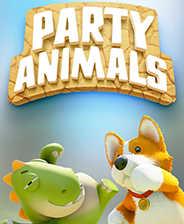 动物派对试玩版 v1.0