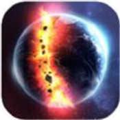 行星破坏模拟器破解版 v1.2.1