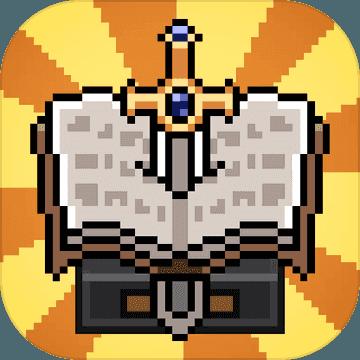 砖块迷宫建造者 v1.2.3