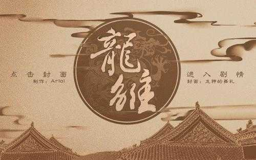 橙光皇帝后宫游戏破解版合集