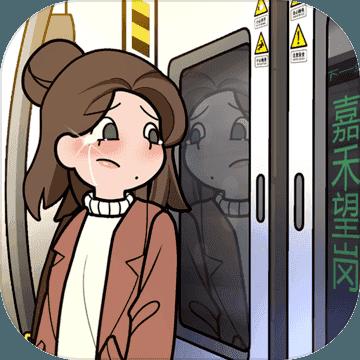 欧贝贝脱单日记 v1.0.4