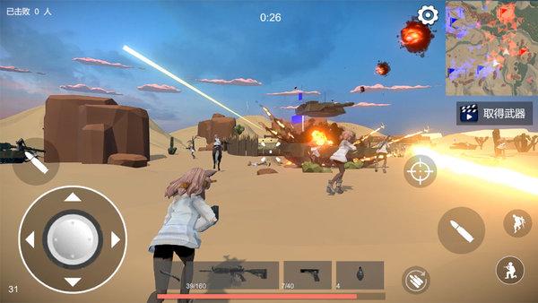 少女战地手游下载-少女战地试玩版游戏下载v1.38.1