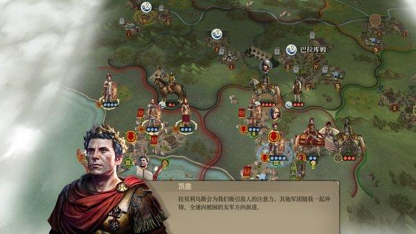 大征服者罗马测试服下载-大征服者罗马测试服(兑换码)2021下载