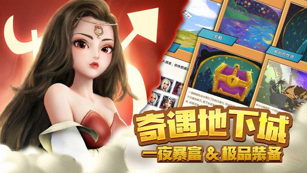 萌萌军团:重征手游下载-萌萌军团重征手机版2021下载