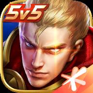 王者荣耀精简版2021最新 v3.65.1.6