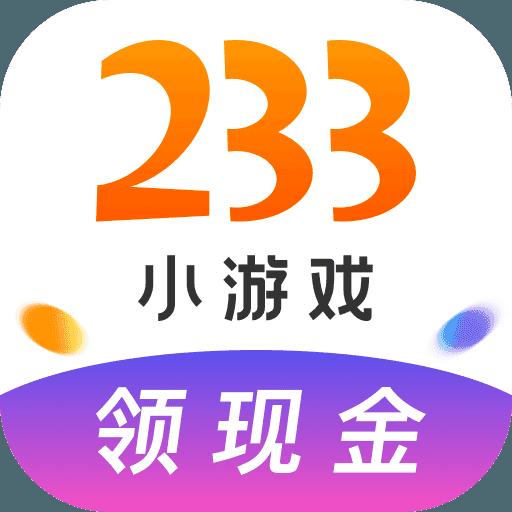 223游戏乐园正版 v2.29.4.3