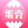 蛋壳app