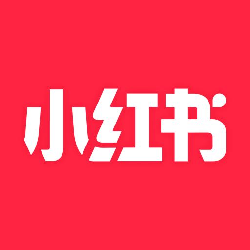 小红书 v7.7.0