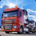 终极版卡车模拟器 v1.0.1