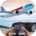 飞行员考试模拟器 v1.0