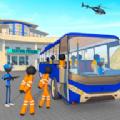 监狱公交车司机 v1.0