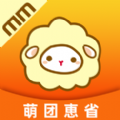 萌团惠省 v1.0