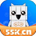 55k游戏盒子 v9.4.1
