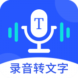 录音转文字录音宝 v1.3.6