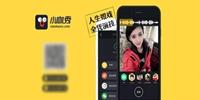 年轻人喜欢的短视频app