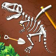 考古挖化石发现 v1.14