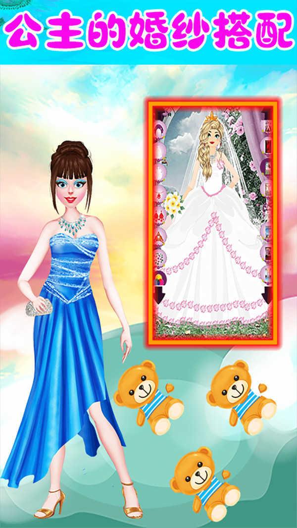 小公主美容间
