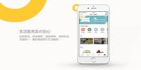 生活服务类app