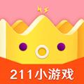 211小游戏 v2.0.15