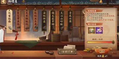 阴阳师平安美食祭千味福袋怎么使用-平安美食祭千味福袋获取及使用方式一览