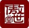 傲世堂论坛 v11.0.0